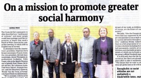 Wendy Van der Veen - On a mission to promote greater social harmony. Sur In English