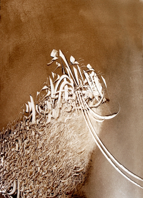 Adnan - 2, 2013, oil on wood calligraphy
