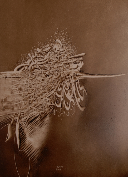 Adnan - 5, 2013, oil on wood calligraphy