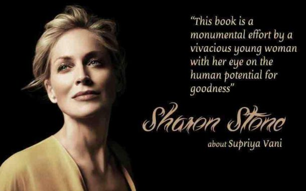 Sharon Stone and Supryia's book