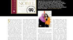 Battling Injustice - Supriya  Vani  - Essential Magazine Marbella