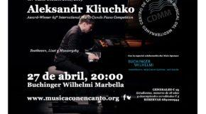 """M�SICA CON ENCANTO PRESENTA """"ALEKSANDR KLIUCHKO"""" 65º PREMIO INTERNACIONAL DE PIANO MAR�A CANALS"""