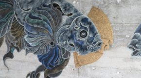 World Fine Art Professionals and their Key-Pieces, 237 - Eru Arizono & Emu Arizono