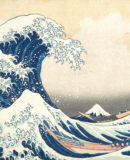 World Fine Art Professionals and their Key-Pieces, 296 - Hokusai